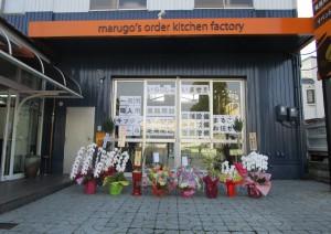 工場OPEN 記念撮影 2016/02/22