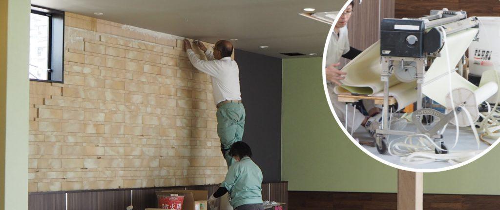壁紙作業とタイル張り、同時進行だったのでこちらもパシャリ!