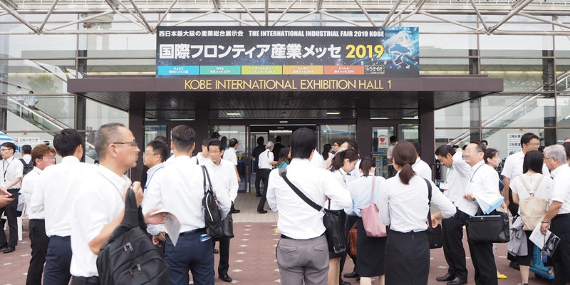 氷感庫 in 国際フロンティア産業メッセ 2019