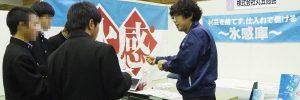 企業大学学生マッチングinHIMEJI201908