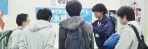 企業大学学生マッチングinHIMEJI201905