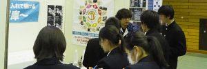 企業大学学生マッチングinHIMEJI201907