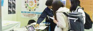企業大学学生マッチングinHIMEJI201904