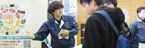 企業大学学生マッチングinHIMEJI201902